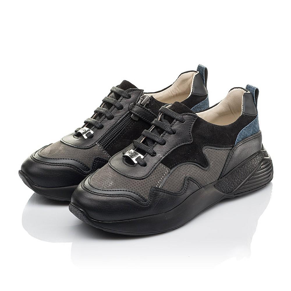 Детские кроссовки Woopy Orthopedic черные для мальчиков натуральная кожа, нубук и замша размер 31-38 (4286) Фото 3