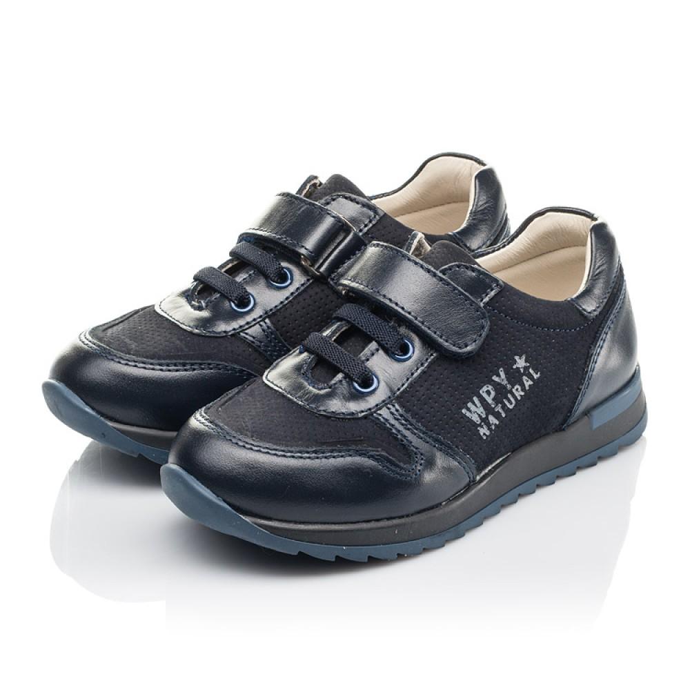 Детские кроссовки Woopy Orthopedic синие для мальчиков натуральная кожа и нубук размер 26-36 (4287) Фото 3