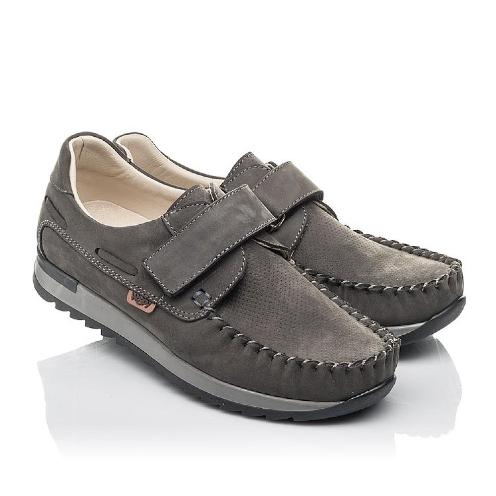 Детские туфли Woopy Orthopedic серые для мальчиков натуральный нубук размер 32-39 (4288) Фото 1