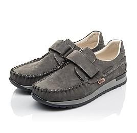 Детские туфли Woopy Orthopedic серые для мальчиков натуральный нубук размер 33-39 (4288) Фото 3