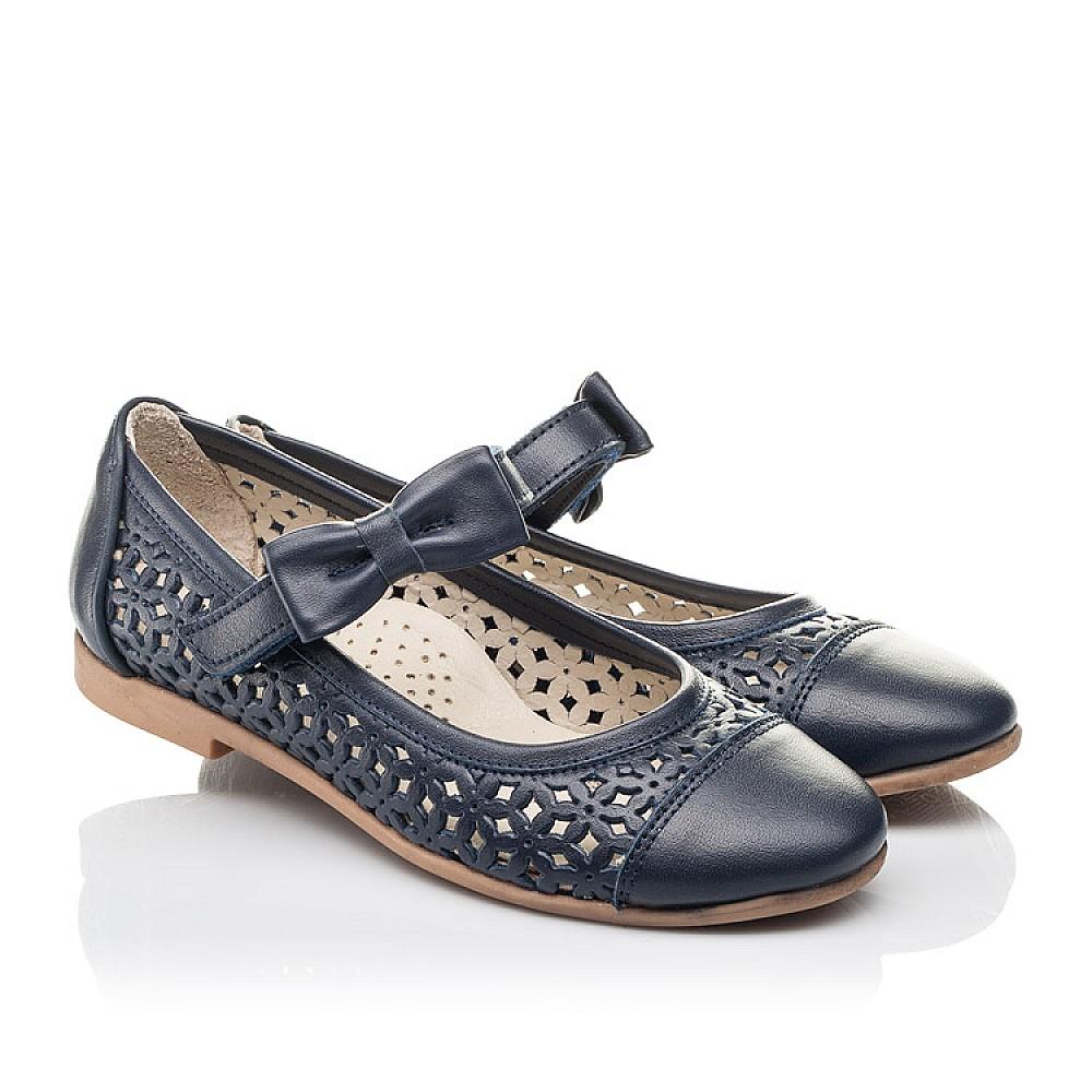 Детские туфли Woopy Fashion синие для девочек натуральная кожа размер 28-36 (4290) Фото 1