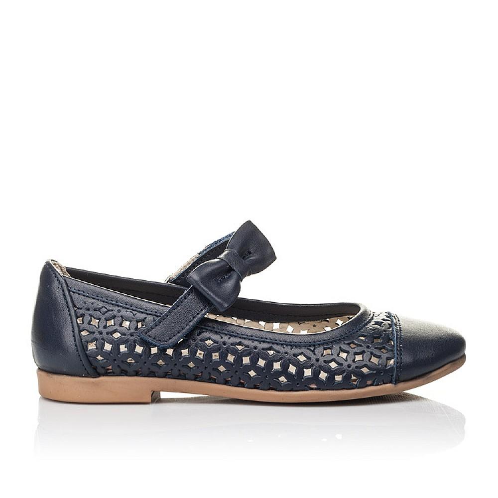 Детские туфли Woopy Fashion синие для девочек натуральная кожа размер 28-36 (4290) Фото 4