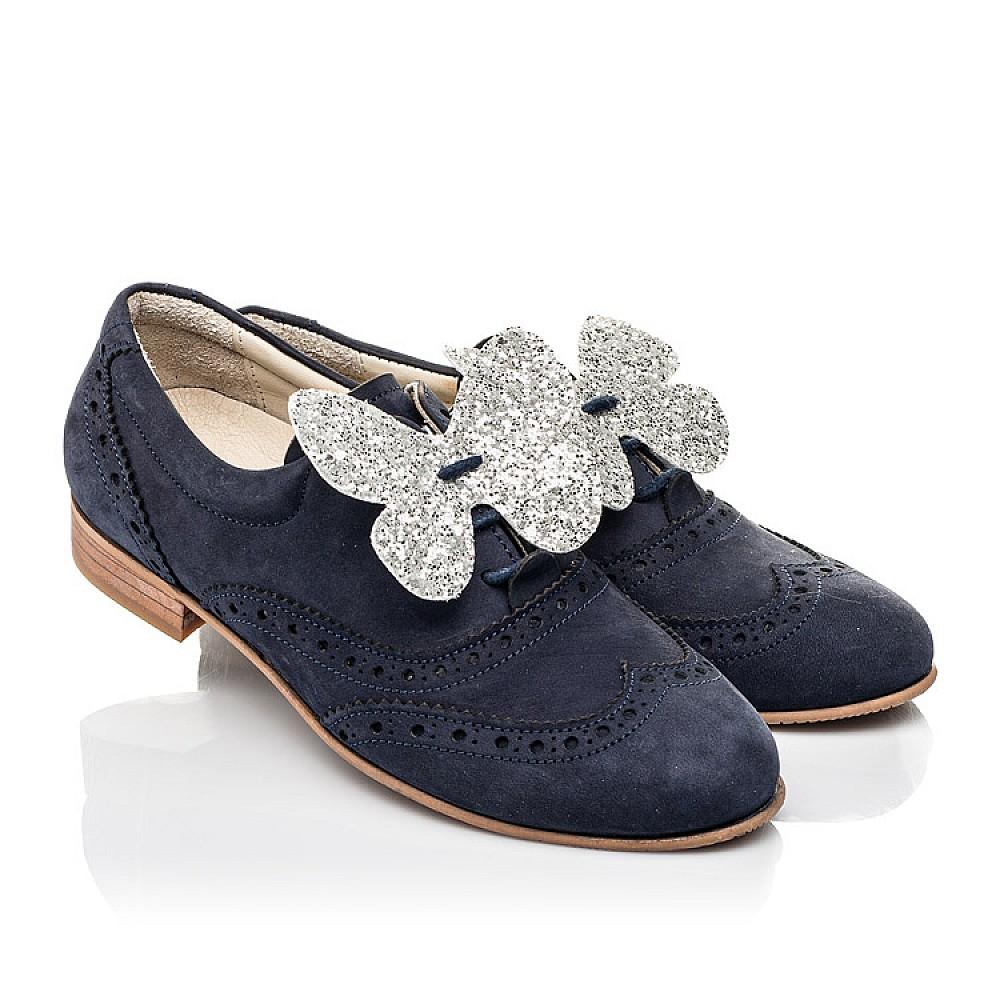 Детские туфли (шнурок резинка) Woopy Fashion синие для девочек натуральный нубук размер 32-37 (4292) Фото 1