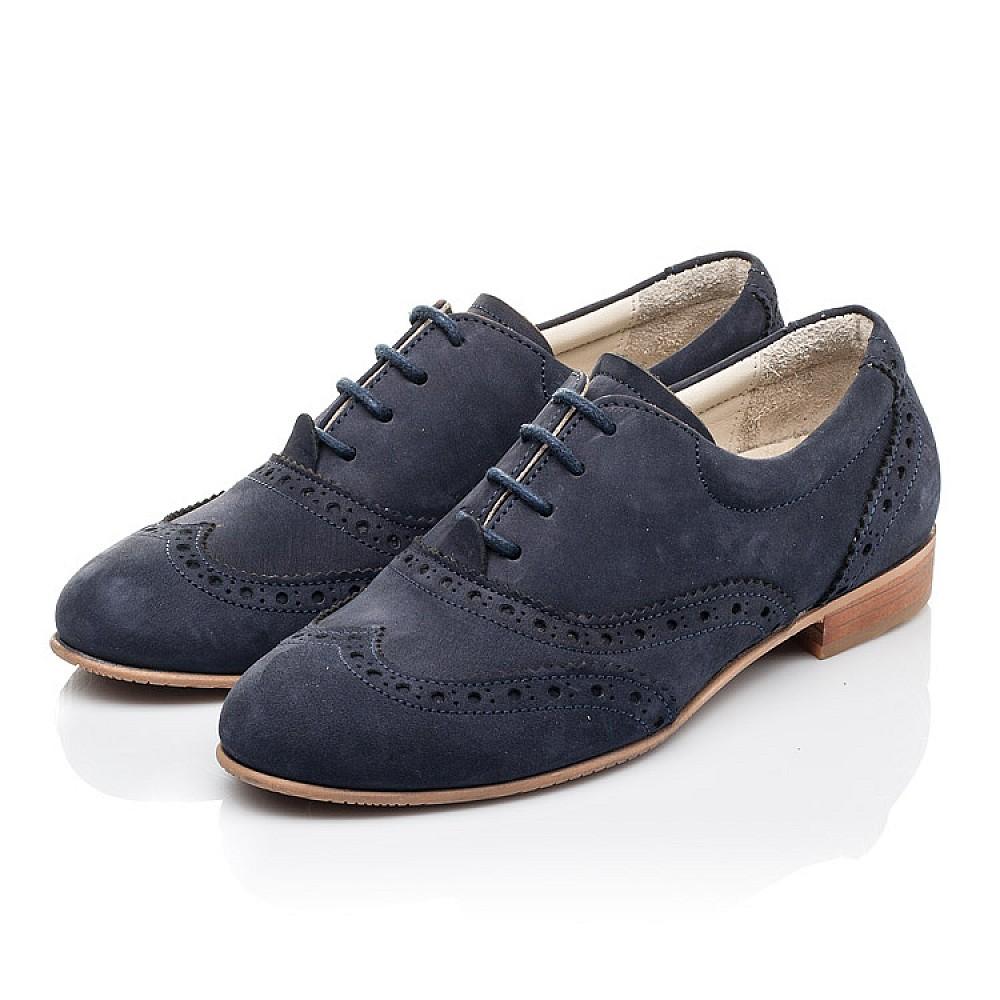 Детские туфли (шнурок резинка) Woopy Fashion синие для девочек натуральный нубук размер 32-37 (4292) Фото 3