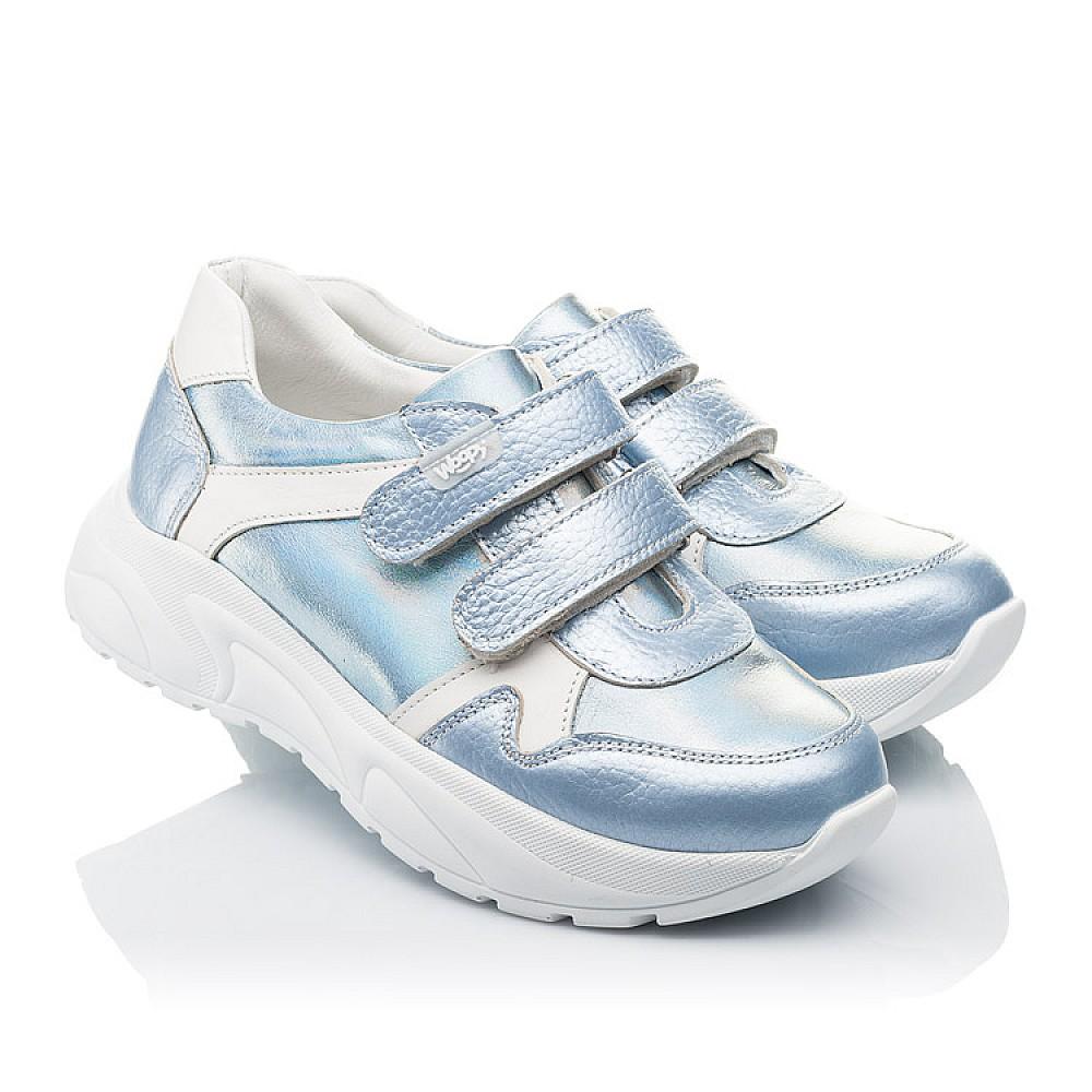 Детские кроссовки Woopy Fashion голубые для девочек натуральная кожа размер 26-36 (4300) Фото 1