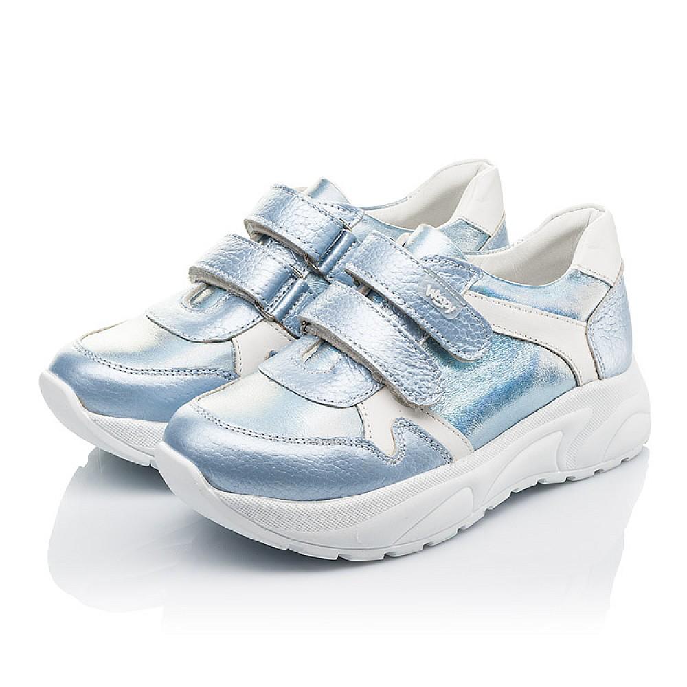 Детские кроссовки Woopy Fashion голубые для девочек натуральная кожа размер 26-36 (4300) Фото 3