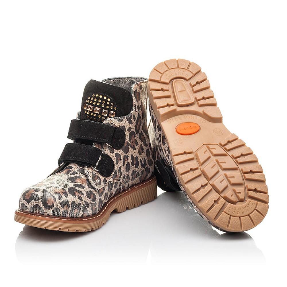 Детские демисезонные ботинки Woopy Fashion коричневые для девочек натуральный нубук размер 22-36 (4305) Фото 2