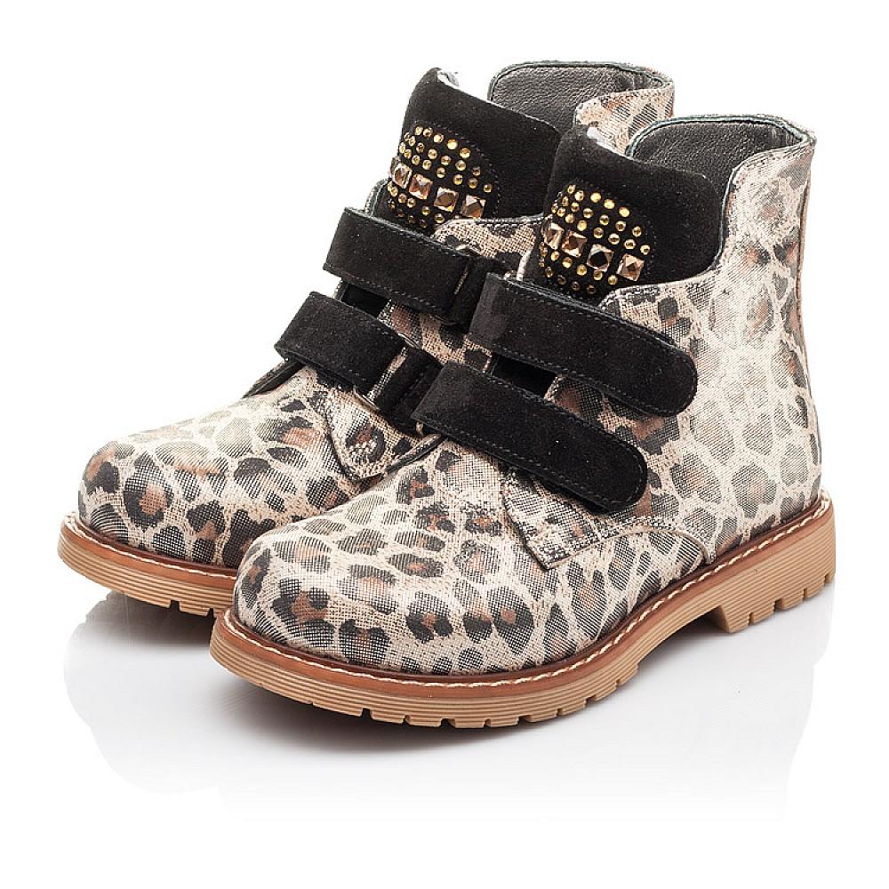 Детские демисезонные ботинки Woopy Fashion коричневые для девочек натуральный нубук размер 22-36 (4305) Фото 3