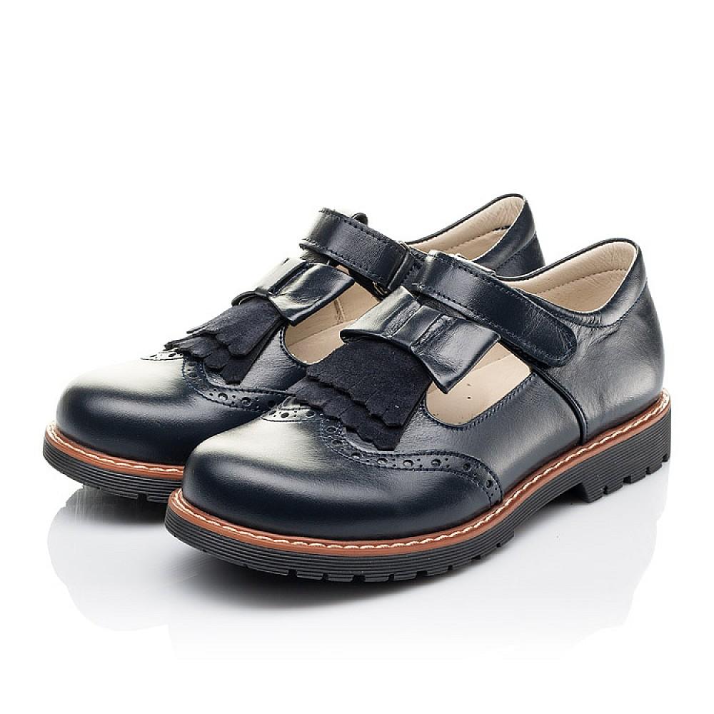 Детские туфли Woopy Fashion синие для девочек натуральная кожа размер 34-39 (4311) Фото 3