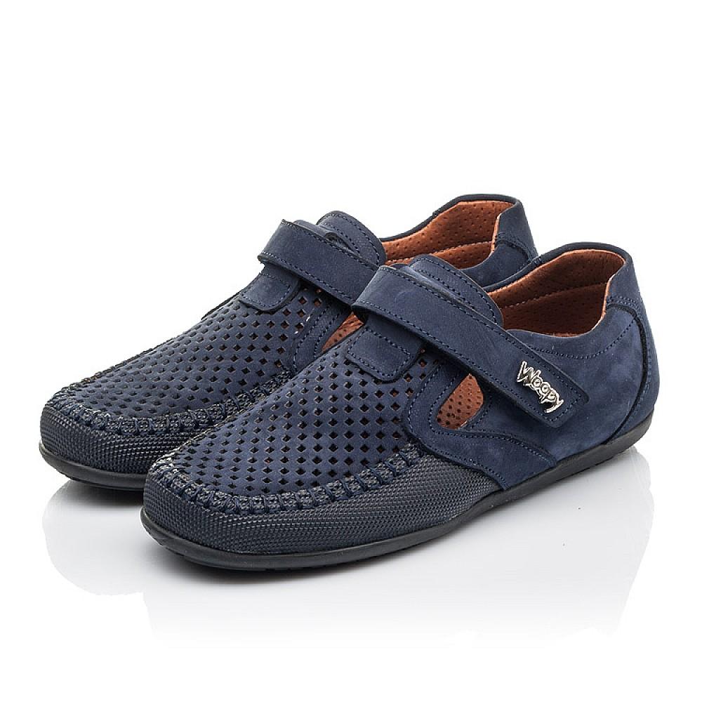 Детские туфли Woopy Fashion синие для мальчиков натуральный нубук размер 29-37 (4313) Фото 3