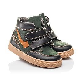 Детские демисезонные ботинки Woopy Fashion зеленые для мальчиков натуральный нубук размер 22-33 (4315) Фото 1