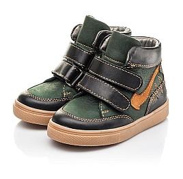 Детские демисезонные ботинки Woopy Fashion зеленые для мальчиков натуральный нубук размер 22-33 (4315) Фото 3