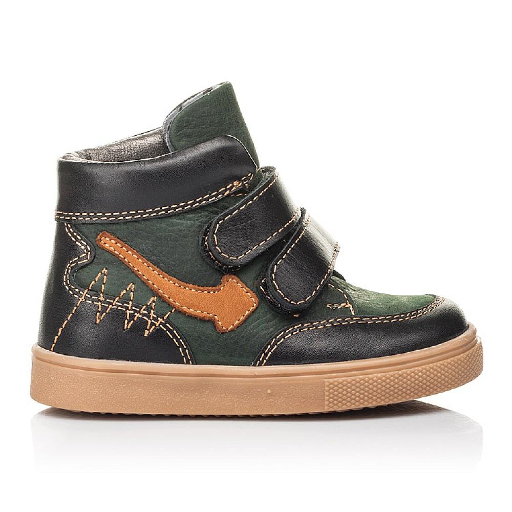 Детские демисезонные ботинки Woopy Fashion зеленые для мальчиков натуральный нубук размер 22-33 (4315) Фото 4
