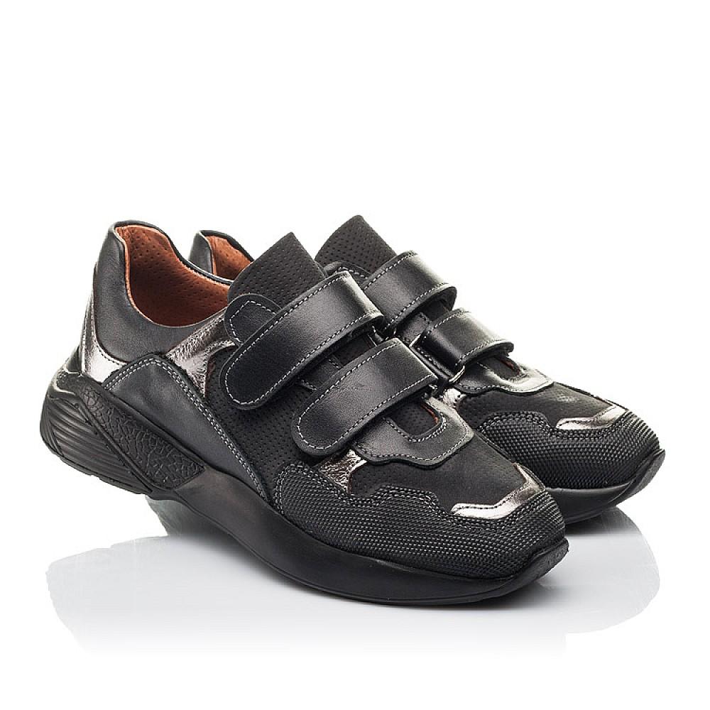 Детские кроссовки Woopy Fashion черные для мальчиков натуральный нубук размер 31-36 (4317) Фото 1