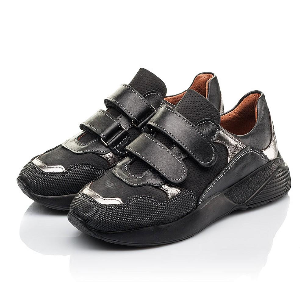 Детские кроссовки Woopy Fashion черные для мальчиков натуральный нубук размер 31-36 (4317) Фото 3