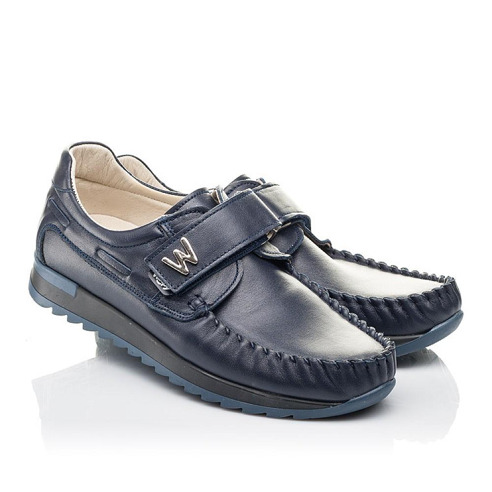 Детские туфли Woopy Fashion синие для мальчиков натуральная кожа размер 30-39 (4319) Фото 1