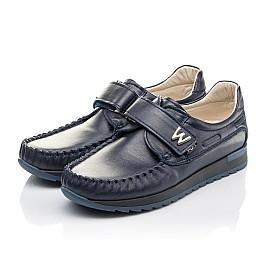 Детские туфли Woopy Fashion синие для мальчиков натуральная кожа размер 30-39 (4319) Фото 3