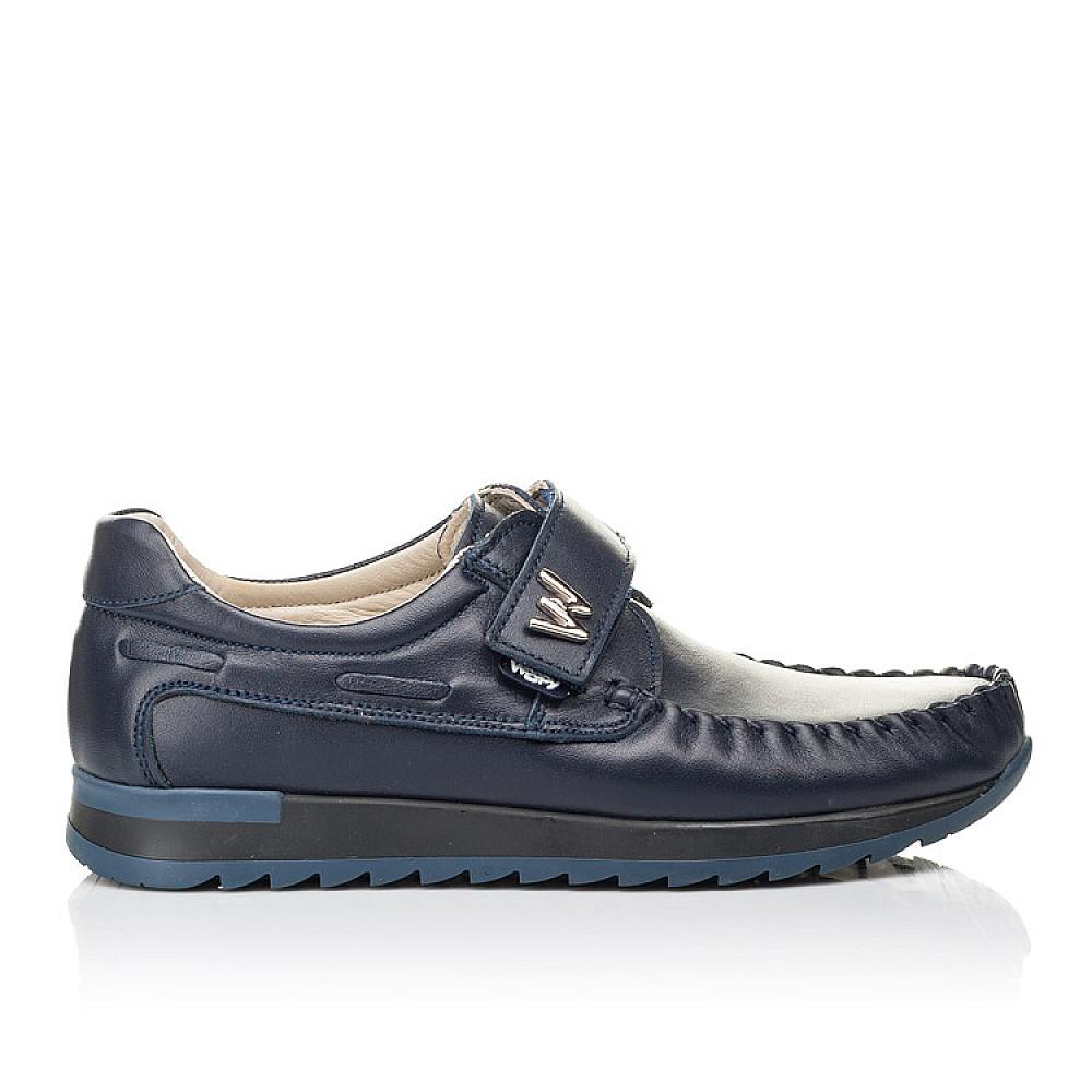 Детские туфли Woopy Fashion синие для мальчиков натуральная кожа размер 30-39 (4319) Фото 4