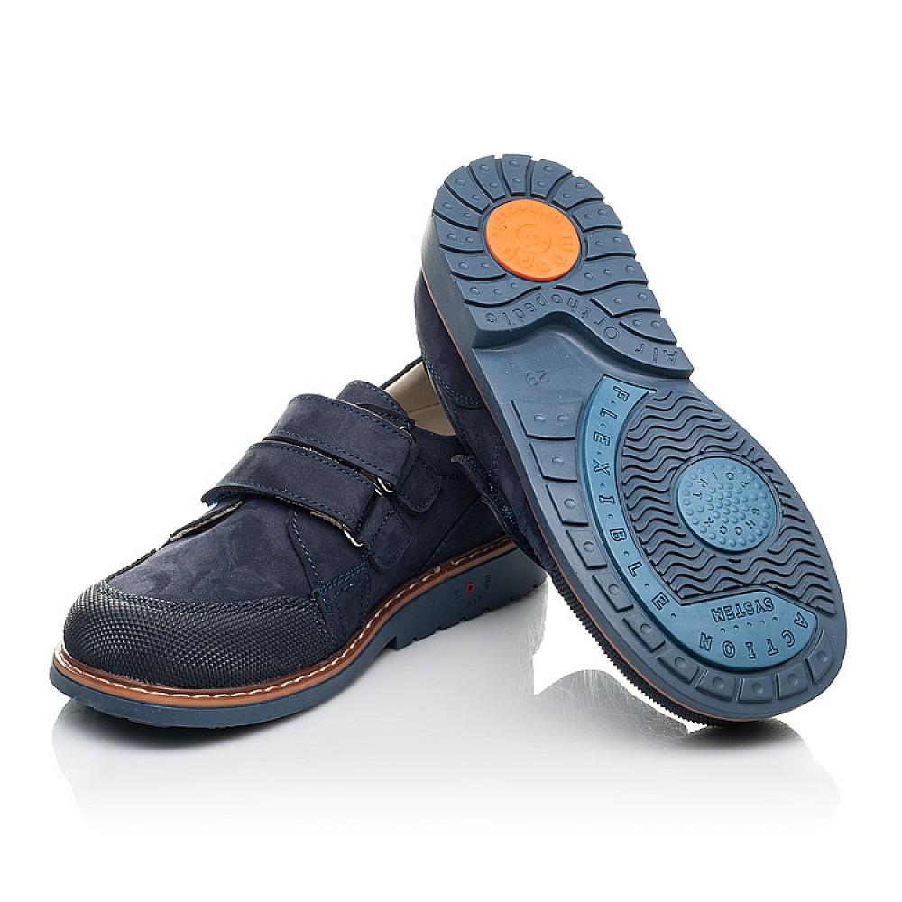 Детские туфли Woopy Fashion синие для мальчиков натуральный нубук размер 26-36 (4321) Фото 2