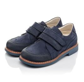 Детские туфли Woopy Fashion синие для мальчиков натуральный нубук размер 26-36 (4321) Фото 3
