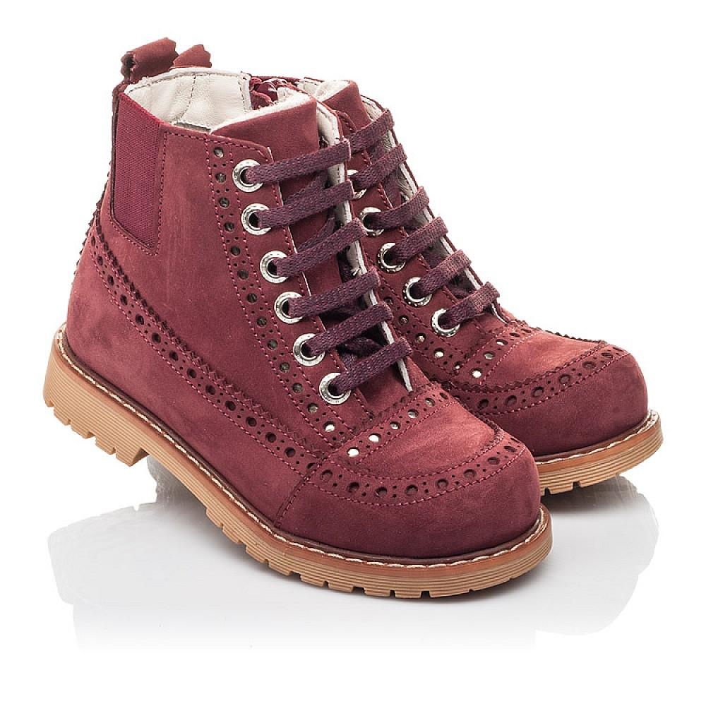 Детские демисезонные ботинки Woopy Fashion бордовые для девочек натуральный нубук размер 24-36 (4322) Фото 1