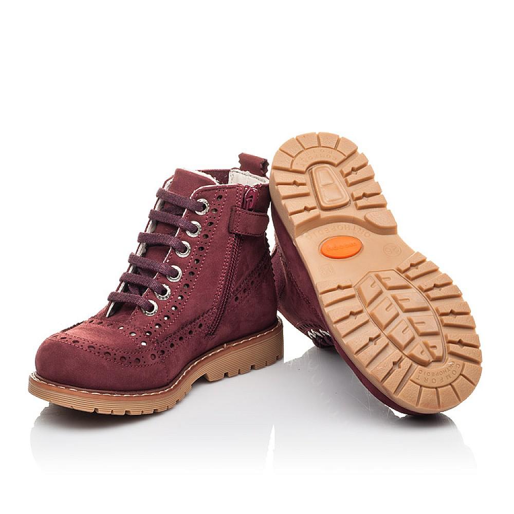 Детские демисезонные ботинки Woopy Fashion бордовые для девочек натуральный нубук размер 24-36 (4322) Фото 2