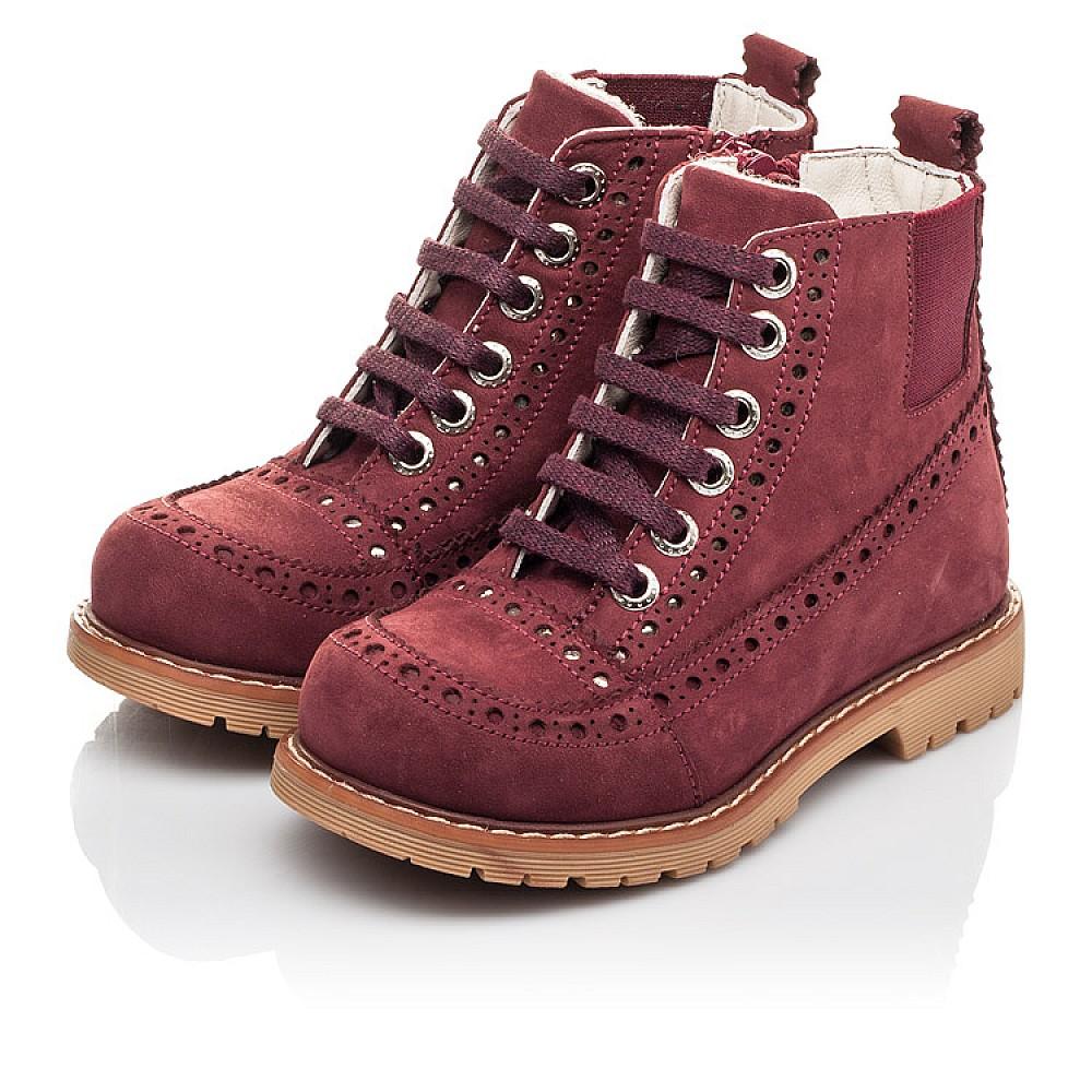 Детские демисезонные ботинки Woopy Fashion бордовые для девочек натуральный нубук размер 24-36 (4322) Фото 3