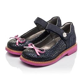 Детские туфли Woopy Fashion синие для девочек натуральный нубук размер 24-36 (4323) Фото 3
