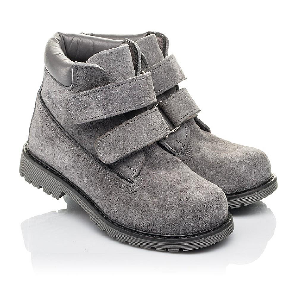 Детские демисезонные ботинки Woopy Fashion серые для девочек натуральный нубук размер 26-33 (4325) Фото 1