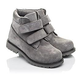Детские демисезонные ботинки Woopy Fashion серые для девочек натуральный нубук размер 28-28 (4325) Фото 1