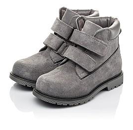 Детские демисезонные ботинки Woopy Fashion серые для девочек натуральный нубук размер 26-33 (4325) Фото 3