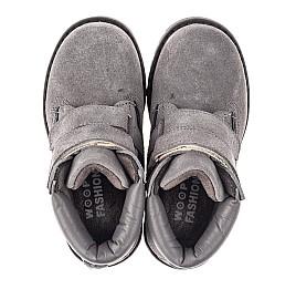 Детские демисезонные ботинки Woopy Fashion серые для девочек натуральный нубук размер 28-28 (4325) Фото 5