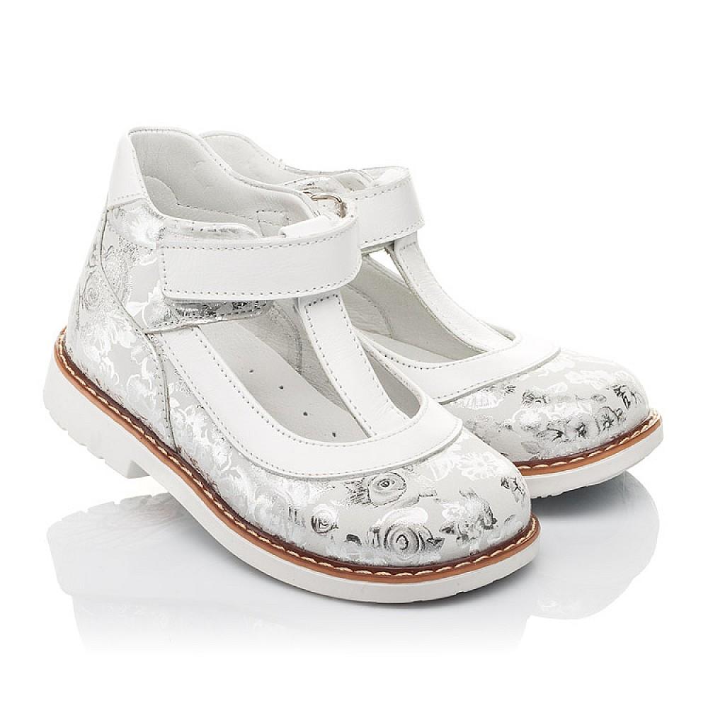 Детские туфлі Woopy Fashion  для девочек  размер 23-33 (4326) Фото 1