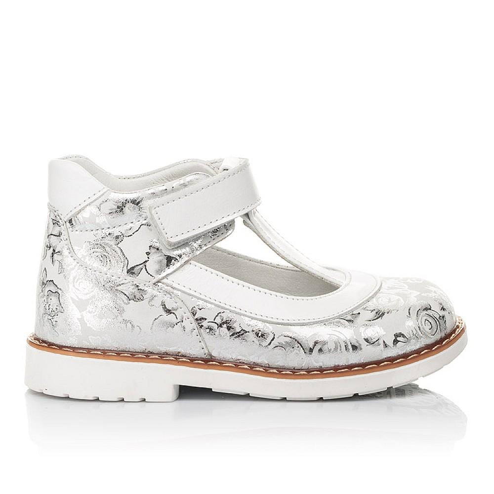 Детские туфлі Woopy Fashion  для девочек  размер 23-33 (4326) Фото 4