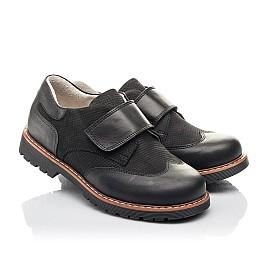 Детские туфли Woopy Fashion черные для мальчиков натуральная кожа и нубук размер 30-40 (4329) Фото 1
