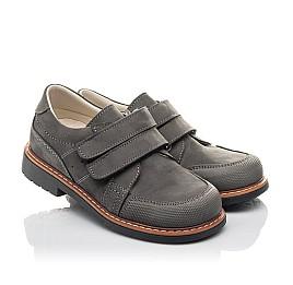 Детские туфли Woopy Fashion серые для мальчиков натуральный нубук размер 26-36 (4330) Фото 1
