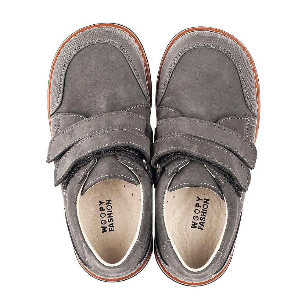 Детские туфли Woopy Fashion серые для мальчиков натуральный нубук размер 26-36 (4330) Фото 2