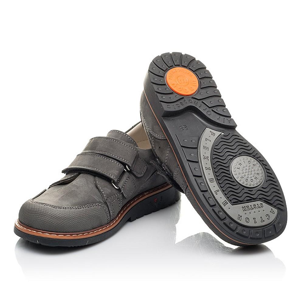 Детские туфли Woopy Fashion серые для мальчиков натуральный нубук размер 26-36 (4330) Фото 3