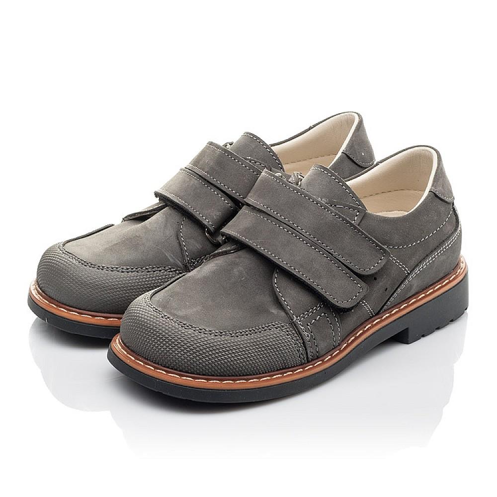 Детские туфли Woopy Fashion серые для мальчиков натуральный нубук размер 26-36 (4330) Фото 4