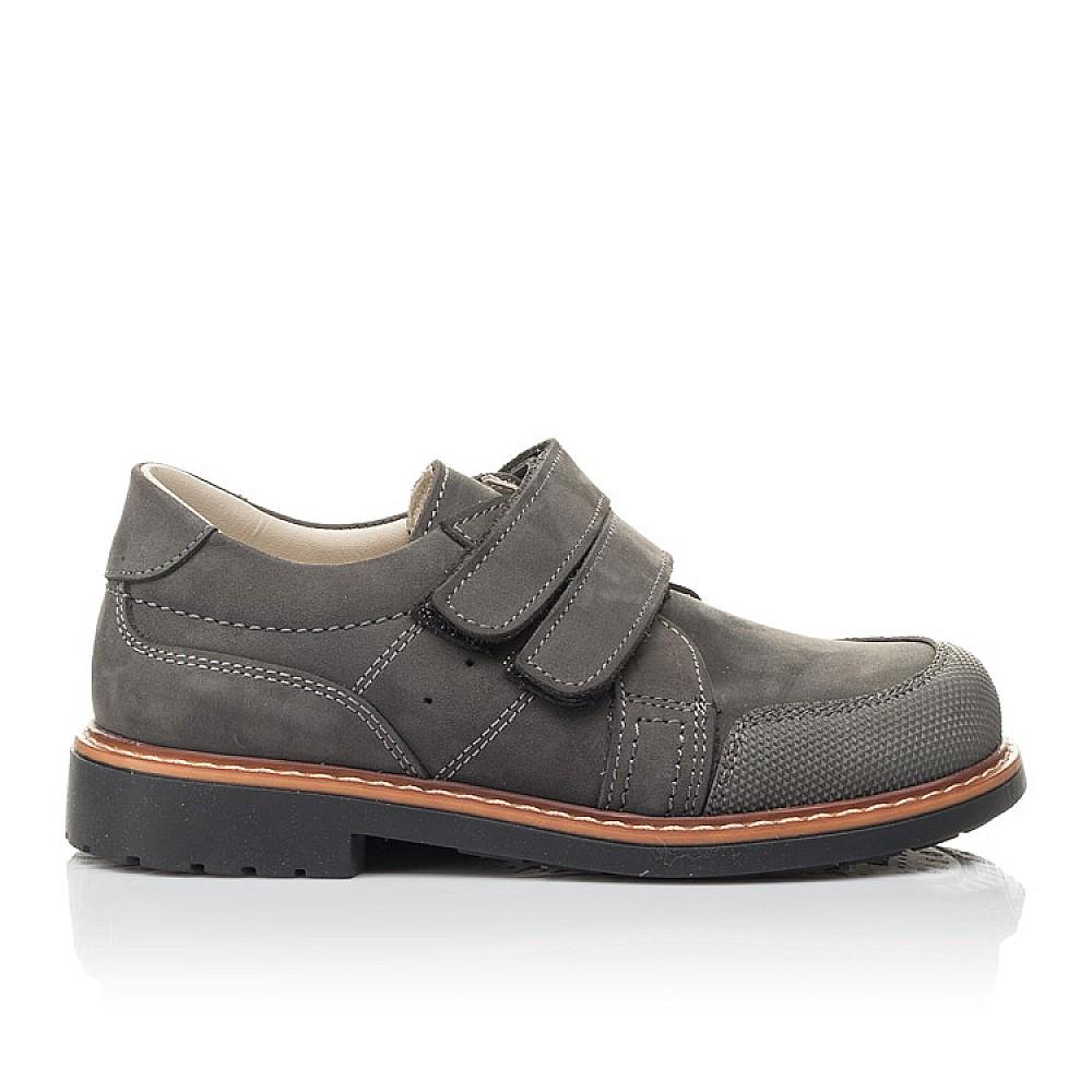 Детские туфли Woopy Fashion серые для мальчиков натуральный нубук размер 26-36 (4330) Фото 5