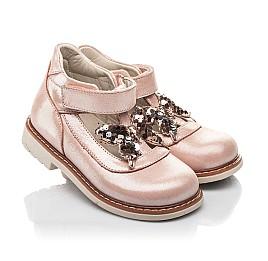 Детские туфли Woopy Fashion бежевые для девочек натуральный нубук размер 18-23 (4332) Фото 1