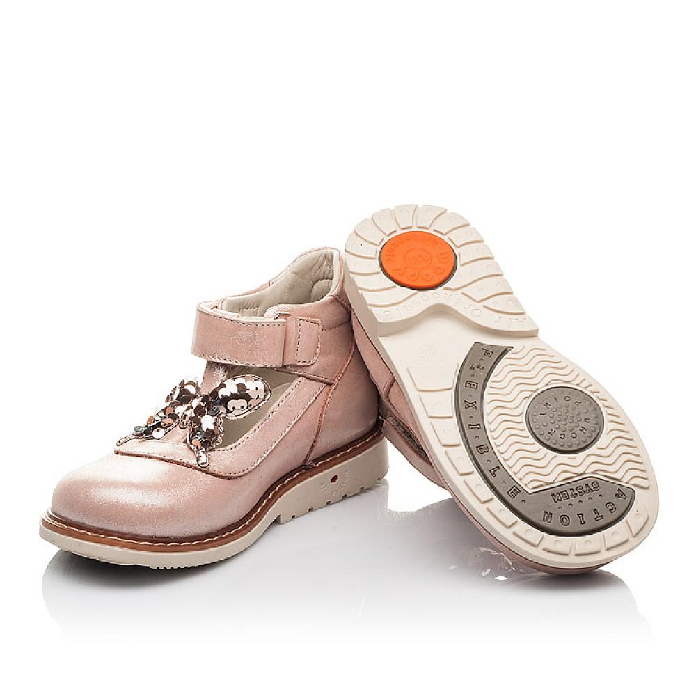 Детские туфли Woopy Fashion бежевые для девочек натуральный нубук размер 18-30 (4332) Фото 2