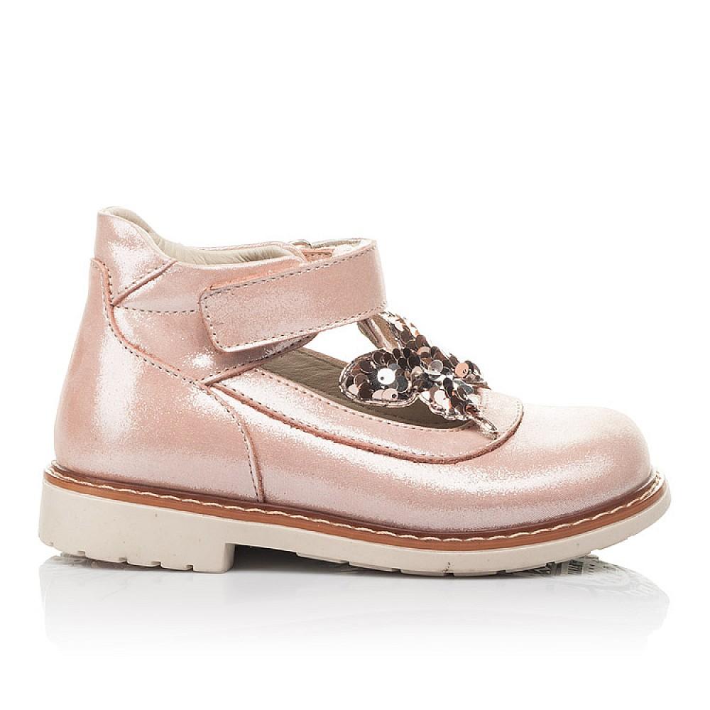 Детские туфли Woopy Fashion бежевые для девочек натуральный нубук размер 18-30 (4332) Фото 4