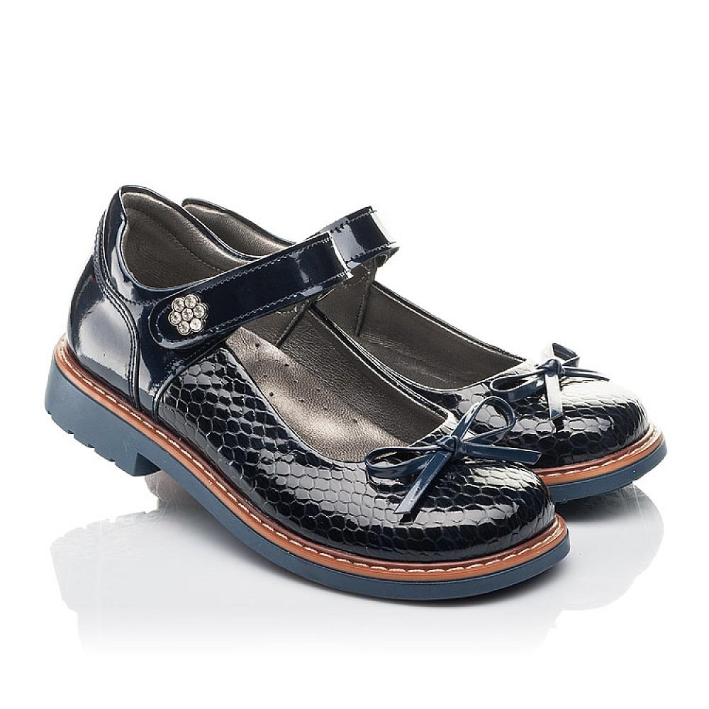 Детские туфли Woopy Fashion синие для девочек натуральная лаковая кожа размер 29-34 (4340) Фото 1