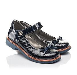 Детские туфли Woopy Fashion синие для девочек натуральная лаковая кожа размер 32-34 (4340) Фото 1