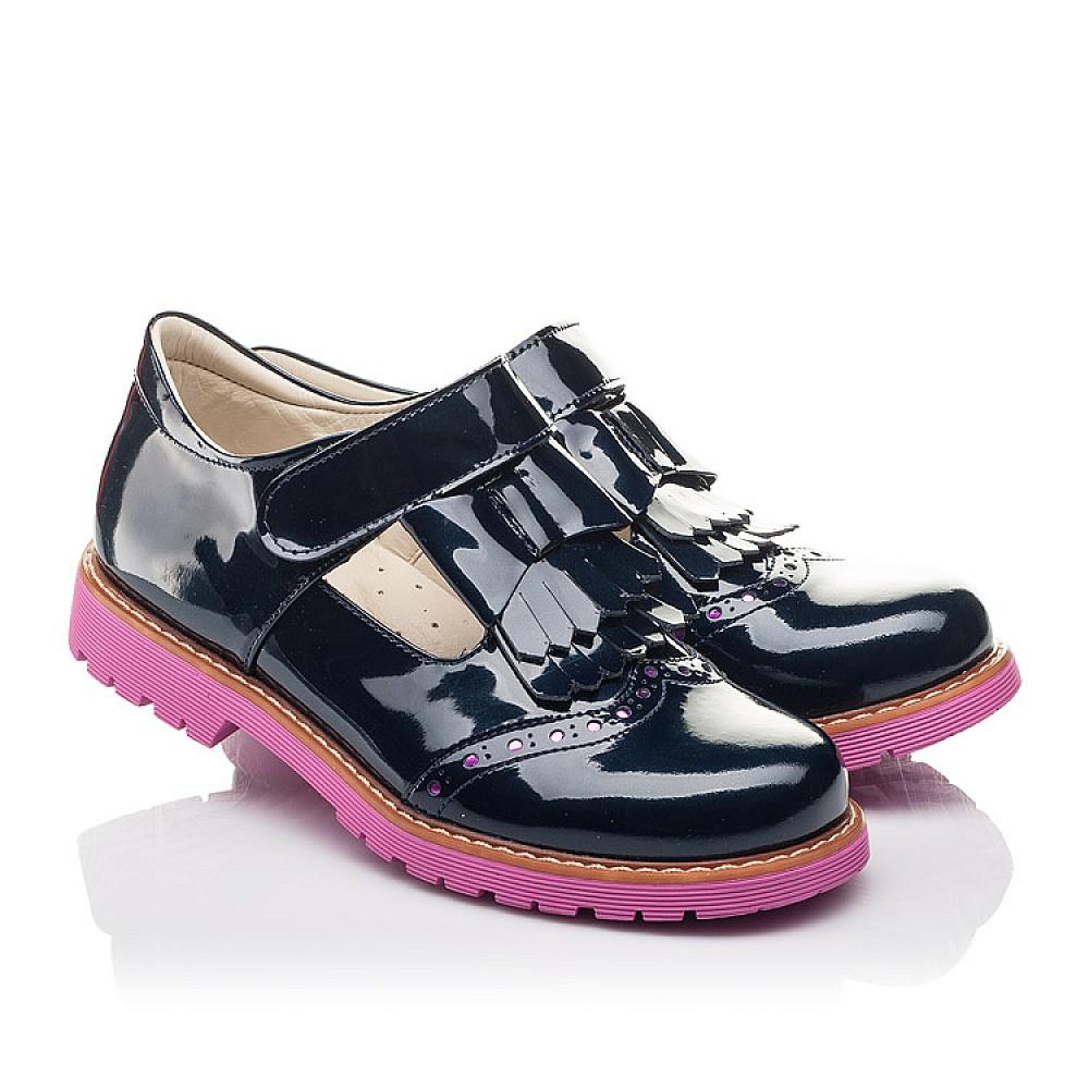 Детские туфли Woopy Fashion синие для девочек натуральная лаковая кожа размер 34-39 (4344) Фото 1