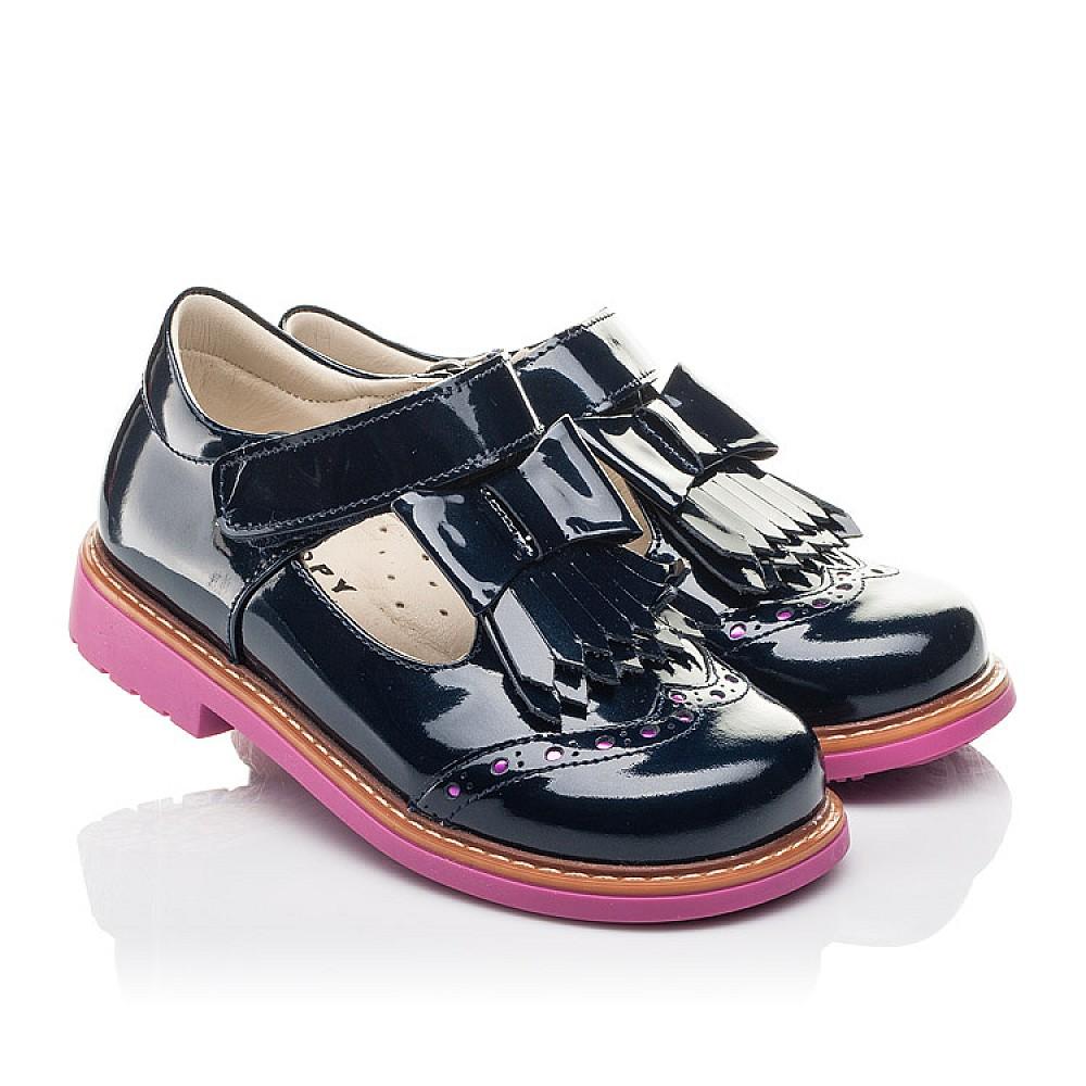 Детские туфли Woopy Fashion синие для девочек натуральная лаковая кожа размер 26-36 (4345) Фото 1