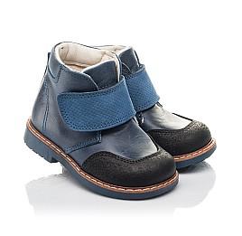 Детские демисезонные ботинки Woopy Fashion синие для мальчиков натуральная кожа размер 20-30 (4347) Фото 1