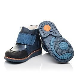 Детские демисезонные ботинки Woopy Fashion синие для мальчиков натуральная кожа размер 20-30 (4347) Фото 2