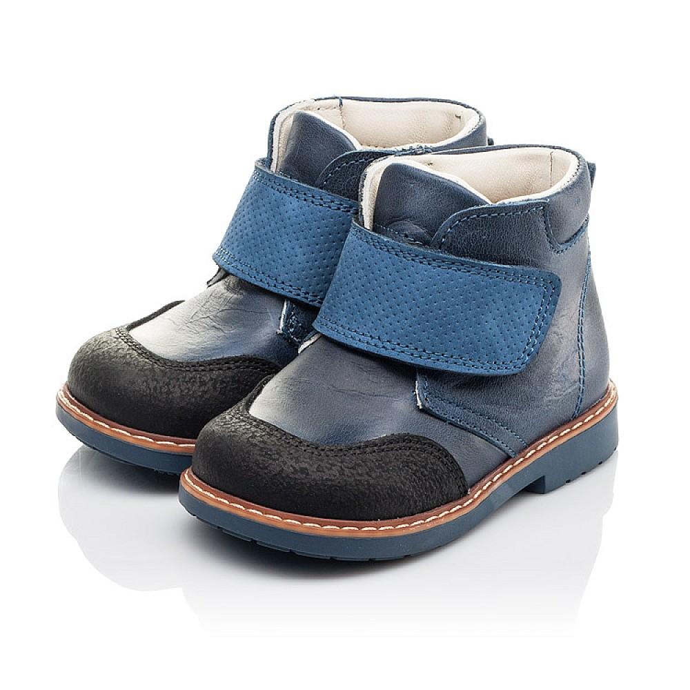 Детские демисезонные ботинки Woopy Fashion синие для мальчиков натуральная кожа размер 20-23 (4347) Фото 3